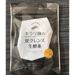 炭クレンズ生酵素 1袋
