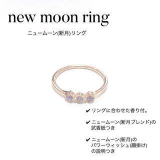 ALEXIA STAM - ✔︎ New moon ring ニュームーンリング