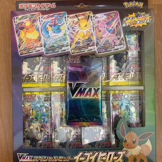 ポケモン(ポケモン)のVMAXスペシャルセット イーブイヒーローズ(Box/デッキ/パック)