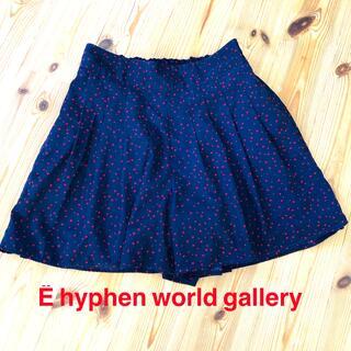 イーハイフンワールドギャラリー(E hyphen world gallery)のE hyphen world gallery ミニキュロット(キュロット)