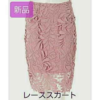 カラー(Color)の新品☆ピンクレーススカート(タグ付)(ひざ丈スカート)