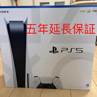 プレイステーション(PlayStation)のPS5 プレイステーション5 本体 五年延長保証付き (PCゲームソフト)