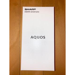 アクオス(AQUOS)の【新品】SHARP AQUOS sense4 plus SH-M16 パープル(スマートフォン本体)
