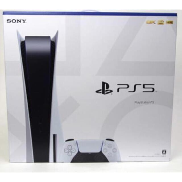 PlayStation(プレイステーション)のPS5本体 通常版ディスクドライブ搭載版 エンタメ/ホビーのゲームソフト/ゲーム機本体(家庭用ゲーム機本体)の商品写真