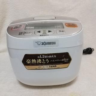 ゾウジルシ(象印)のZOJIRUSHI 象印 マイコン炊飯器 炊飯ジャー 炊飯釜 豪熱沸とう 黒厚釜(炊飯器)