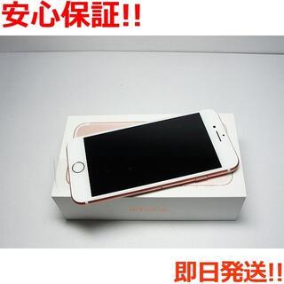 アイフォーン(iPhone)の新品 SIMフリー iPhone7 128GB ローズゴールド(スマートフォン本体)
