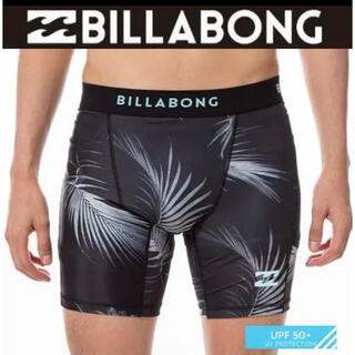 ビラボン(billabong)のビラボン インナー アンダーパンツ サポーター ウェット メンズ 水着(水着)