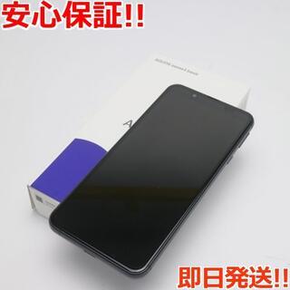 アクオス(AQUOS)の新品 SHV48 AQUOS sense3 basic ブラック (スマートフォン本体)