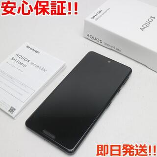 エイスース(ASUS)の超美品 SIMフリーAQUOS sense4lite SH-RM15ブラック(スマートフォン本体)