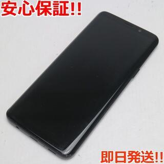 サムスン(SAMSUNG)の美品 SCV38 ブラック 本体 白ロム (スマートフォン本体)
