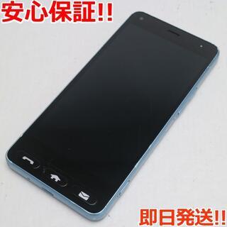 キョウセラ(京セラ)の良品中古 Y!mobile 705KC かんたん スマホ ブルー (スマートフォン本体)
