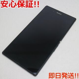 エクスペリア(Xperia)の美品 au SOL24 Xperia Z Ultra ブラック (スマートフォン本体)