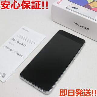 ギャラクシー(Galaxy)の新品同様 SC-42A Galaxy A21 ホワイト(スマートフォン本体)