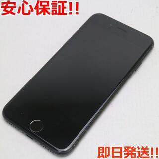 アイフォーン(iPhone)の美品 UQmobile iPhone7 32GB ブラック (スマートフォン本体)