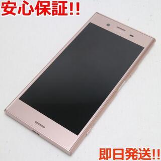 エクスペリア(Xperia)の美品 SIMロック解除済 SO-01K ピンク 本体 白ロム (スマートフォン本体)