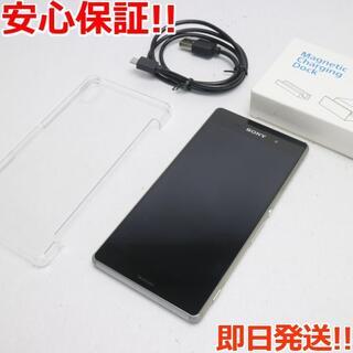 エクスペリア(Xperia)の新品同様 SO-01G docomo Xperia Z3 シルバーグリーン (スマートフォン本体)