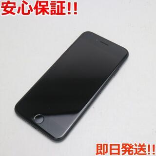 アイフォーン(iPhone)の美品 au iPhone7 128GB ブラック (スマートフォン本体)
