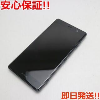 ソニー(SONY)の美品 SO-04K ブラック 本体 白ロム (スマートフォン本体)