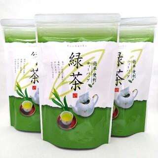 粉茶 ティーバッグ 10gx6個入 3袋セット 深蒸し茶 日本茶(茶)