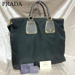 プラダ(PRADA)のPRADA プラダ ナイロン トートバッグ ショルダーバッグ 2way カード付(トートバッグ)