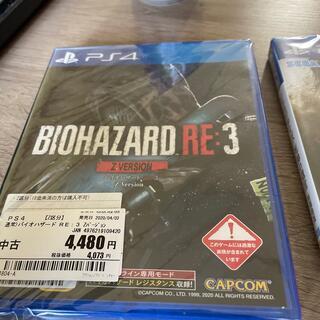 PlayStation4 - バイオハザード3プレイステーション4