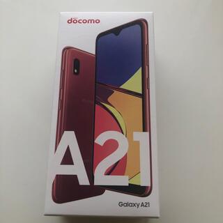 Galaxy - Galaxy A21 SC-42A レッド SIMフリー