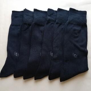 エンリココベリ(ENRICO COVERI)のエンリココベリ 紺 6足 ビジネスソックス 靴下(ソックス)