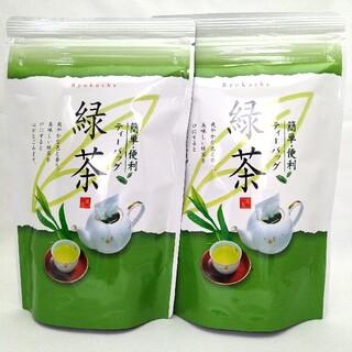 【匿名配送】粉茶 ティーバッグ 10gx6個入 2袋セット 深蒸し茶 日本茶(茶)
