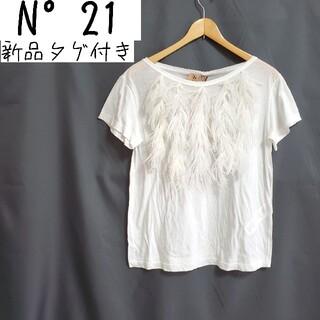 ヌメロヴェントゥーノ(N°21)の新品未使用 ヌメロ N21 フェザー Tシャツ numero ventuno(Tシャツ(半袖/袖なし))