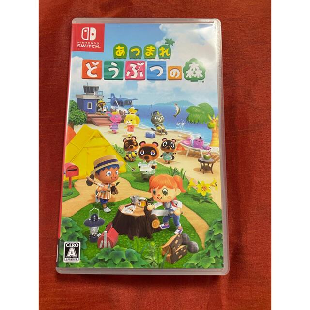 Nintendo Switch(ニンテンドースイッチ)のあつまれ どうぶつの森 あつもり あつ森 どう森 どうもり Switch ソフト エンタメ/ホビーのゲームソフト/ゲーム機本体(家庭用ゲームソフト)の商品写真