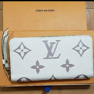 LOUIS VUITTON - 2021限定色 ルイヴィトン ジッピーウォレット
