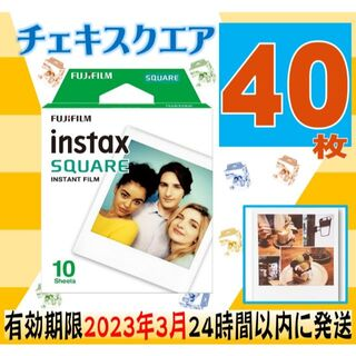 フジフイルム(富士フイルム)の特価instaxSQUAREチェキフィルムスクエア40枚有効期限23年3月(フィルムカメラ)