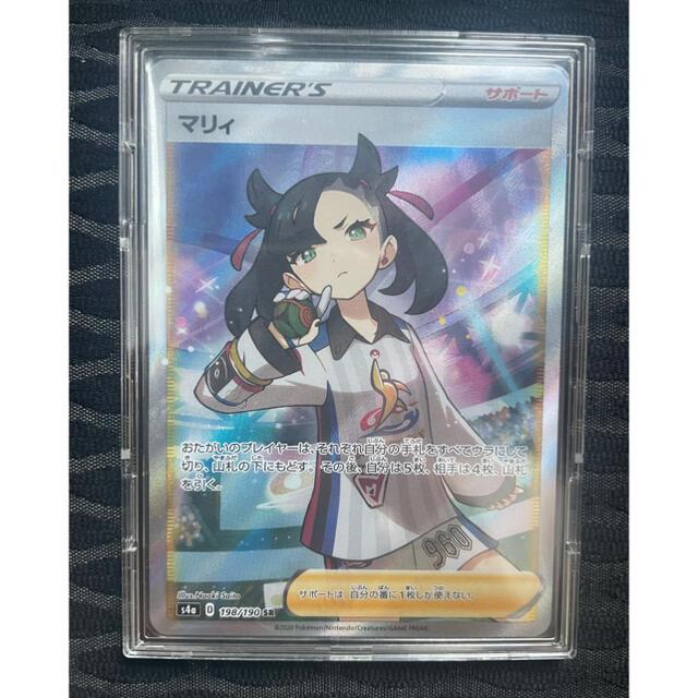 ポケモン(ポケモン)のポケモンカード マリィ SR エンタメ/ホビーのトレーディングカード(シングルカード)の商品写真