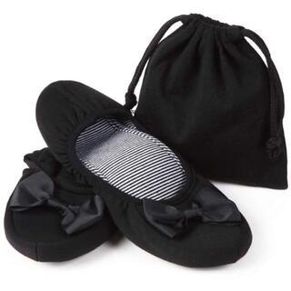 ★送料無料★ マイスリッパ 折り畳み 携帯スリッパ 収納袋付き(旅行用品)