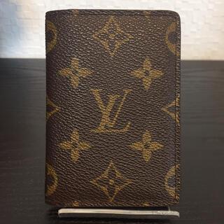 ルイヴィトン(LOUIS VUITTON)のLOUIS VUITTON ルイヴィトン モノグラム カードケース(名刺入れ/定期入れ)