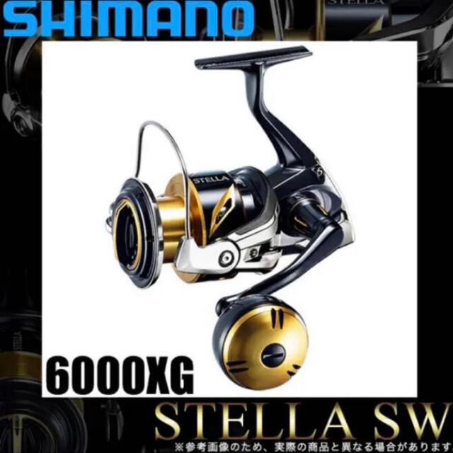 SHIMANO(シマノ)の20ステラsw 6000xg 新品未使用品 しんちゃんさん専用 スポーツ/アウトドアのフィッシング(リール)の商品写真