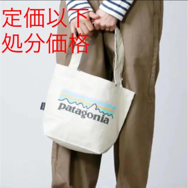 patagonia(パタゴニア)のパタゴニア トートバック 新品未使用品 (国内正規品) レディースのバッグ(トートバッグ)の商品写真