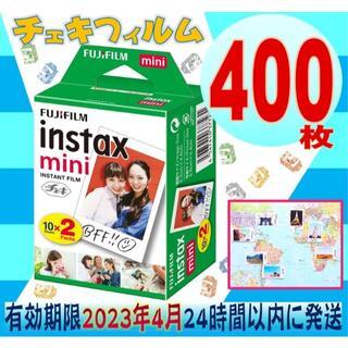フジフイルム(富士フイルム)の限定特価instaxmini チェキフィルム 400枚 有効期限23年4月 新品(フィルムカメラ)