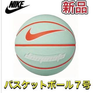 NIKE - NIKE ナイキ バスケットボール7号 パステルグリーン