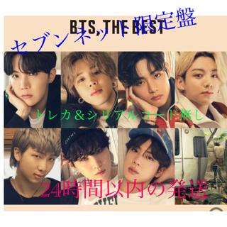 防弾少年団(BTS) - BTS THE BEST セブンネット限定盤