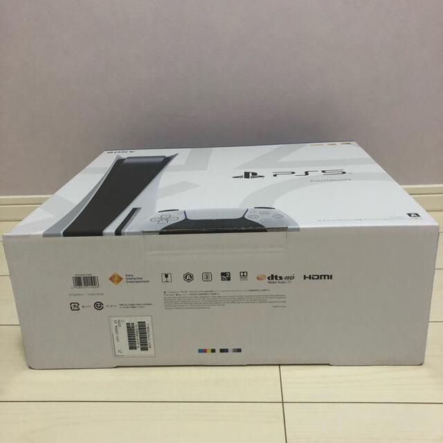 PlayStation(プレイステーション)のプレイステーション5 PlayStation5 本体 エンタメ/ホビーのゲームソフト/ゲーム機本体(家庭用ゲーム機本体)の商品写真