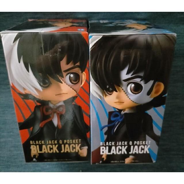 Qposketブラックジャック フィギュア エンタメ/ホビーのフィギュア(アニメ/ゲーム)の商品写真