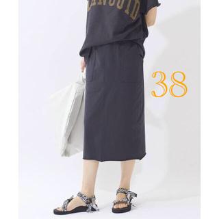 Plage - Plage twist jersey スカート    グレー38