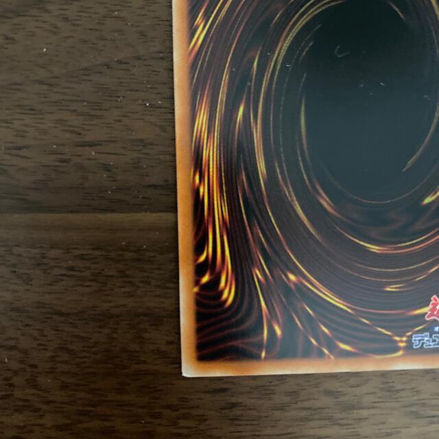 遊戯王(ユウギオウ)の遊戯王 オシリスの天空竜 プリシク プリズマティックアートコレクション エンタメ/ホビーのトレーディングカード(シングルカード)の商品写真