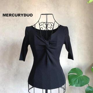 MERCURYDUO - 【美品】マーキュリーデュオ 3WAYリブニット