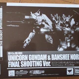 BANDAI - ロボット魂 ユニコーンガンダム ファイナルシューティングver