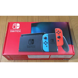Nintendo Switch - 本日限定値下げ。switch 本体 新品 未開封