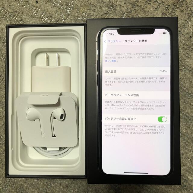 Apple(アップル)のiPhone 11 Pro 64 GB SIMフリー スマホ/家電/カメラのスマートフォン/携帯電話(スマートフォン本体)の商品写真