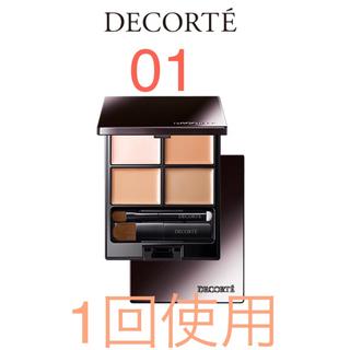 COSME DECORTE - コスメデコルテ トーンパーフェクティング パレット 01 コンシーラー