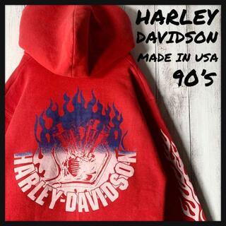 ハーレー(Hurley)の【USA製 90s】ハーレー ダビッドソン 4面 ファイヤーパターン パーカー(パーカー)